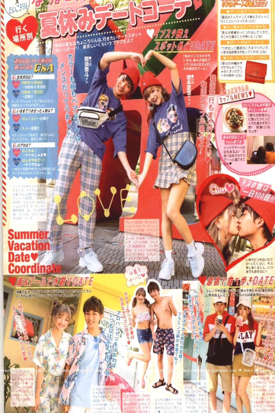 Popteen September 2018 Issue Free Japanese Fashion Magazine Scans Popteen September 2018 Issue